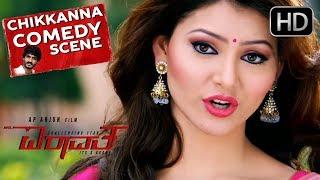 Chikkanna Comedy Scenes -  Darshan talks to Urvashi comedy scenes | MR.Airavatha Kannada Movie