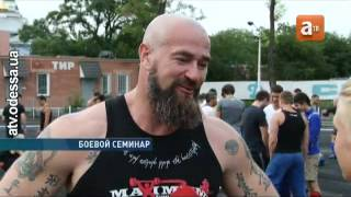 Сергей Бадюк дал мастер-класс одесситам