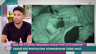 Σάκης και Μαριαλένα κοιμήθηκαν ξανά μαζί | Ευτυχείτε! 8/4/2021 | OPEN TV