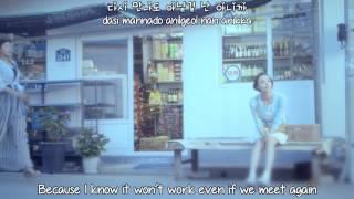 Davichi - Because I Miss You More Today MV [English subs + Romanization + Hangul] HD