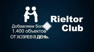 Kiev ko'chmas mulk ma'lumotlar bazasi Rieltor.Klub