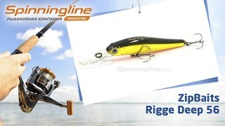 Воблеры ZipBaits Rigge Deep 56F