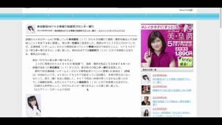芸能トレンドピックアップから多田愛佳HKT48移籍で指原莉乃センター獲...