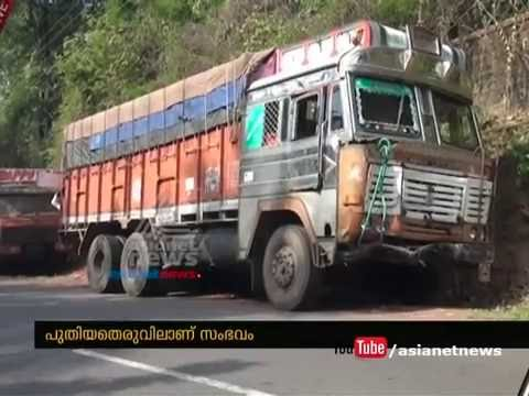 Three killed as car collides with truck in Kannur Puthiyatheru | FIR 27 MAY 2016