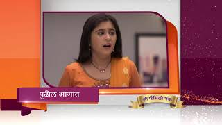 Tula Pahate Re - Spoiler Alert - 29 Mar 2019 - Watch Full Episode On ZEE5 - Episode 200