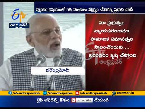 Won't Allow SC/ST Act to be Diluted | PM Modi