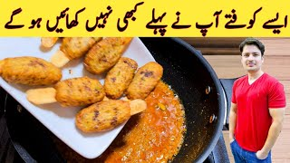 Kofta Recipe | Chicken Kofta Curry By ijaz Ansari || قلفی سٹائل کوقتہ || Dinner Recipe ||