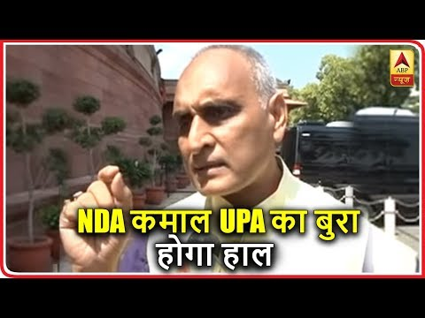 NDA is united while UPA is in deep trouble, says Rakesh Sinha