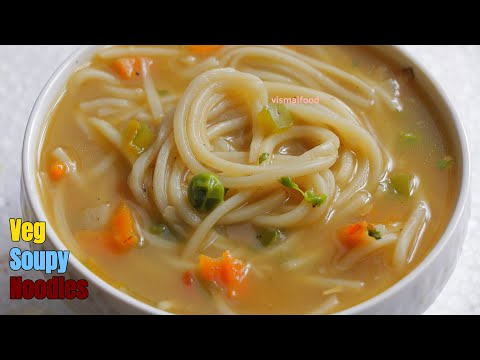 Veg Soupy Noodles Quick & Easy Tasty Soup వెజ్ సూపి నూడుల్స్ 10 నిమిషాల్లో అయిపోయే బెస్ట్ సూప్