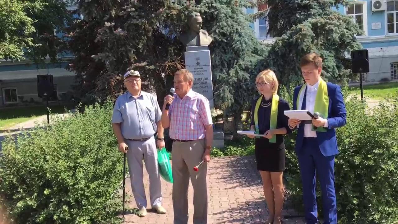 Разведчику Николаю Кузнецову исполняется 106 лет