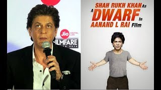 Shahrukh Khan Talks About Dwarf Movie