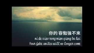 [Acapella Solo Cover] Jay Chou & Lara Veronin - 珊瑚海 Shan Hu Hai (Coral Sea)