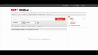 SmartCat - правильный онлайн-переводчик и лучший помощник блоггера(Как перевести статью с минимальными знаниями английского? SmartCat - лучший переводчик онлайн, почти без ошибок..., 2014-11-16T17:53:58.000Z)