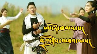 "2017 ( 7 ) KORDRO BY TASHI THAYE "" ARO KHAMPA"" ཨ་རོ�..."