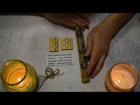 Руническая свеча на очищение + талисман на зачатие. Руническая магия.Перекресток Миров