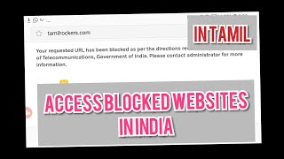 Tamil, how to access blocked website tamilrasigan tamilrockers.com watch Tamil movie download online