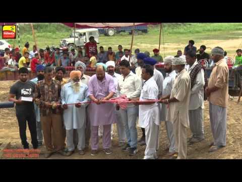 FARWALA (Jalandhar)    ਫਰਵਾਲਾ (ਜਲੰਧਰ)    ਬਲਦਾਂ ਦੀਆਂ ਹੱਲਟ ਦੌੜਾਂ - 2016    Full HD    Part 1st