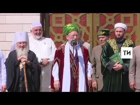 Торжественное открытие мероприятия «Изге Болгар жыены» прошло в городе Болгар