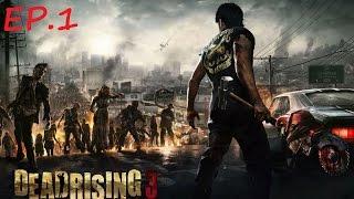 Repeat youtube video Dead rising 3 ตอนที่ 1 : ถึงเวลากระทืบซอมบี้