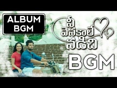 Nee Venakale Nadichi Bgm | Vijay Devarakonda | Malobika | Chinmayi | Theme Music