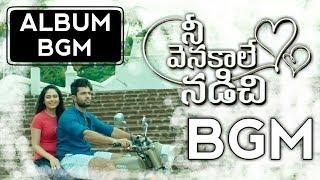 Nee Venakale Nadichi Bgm   Vijay Devarakonda   Malobika   Chinmayi   Theme Music
