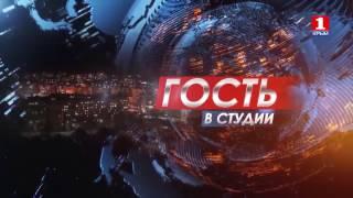 Гость в студии - Амангельды Карменов 09.12.2016