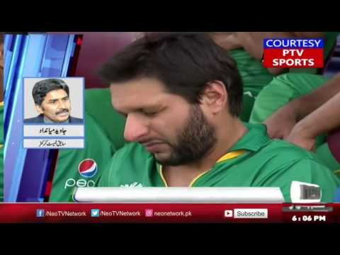 Shahid Afridi Forgives Javed Miandad | Neo Sports News | 11 October 2016