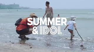 【SUMMER&IDOL SPECIAL MOVIE ♯11】 「SUMMER&IDOL」中塚智実(フォトプ...
