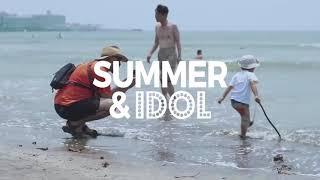 【SUMMER&IDOL SPECIAL MOVIE ♯11】 「SUMMER&IDOL」中塚智実(フォトプロデューサー)インタビュー Part2 ▶︎SUMMER&IDOLとは? 「SUMMER&IDOL」 ...