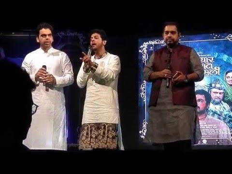 Encore ''Surat piyaaki''-''Aruni Kirani'' at 100th day celebration of Katyar