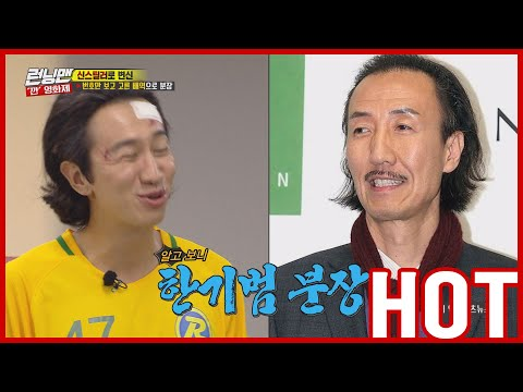 [HOT CLIPS] [RUNNINGMAN]   🎥 MAKE UP Into Movie Characters 🎥 (ENG SUB)