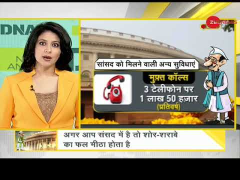 DNA: Analysis of increased pay for members of the parliament