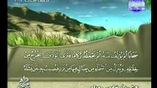 سورة النور كاملة الشيخ فارس عباد