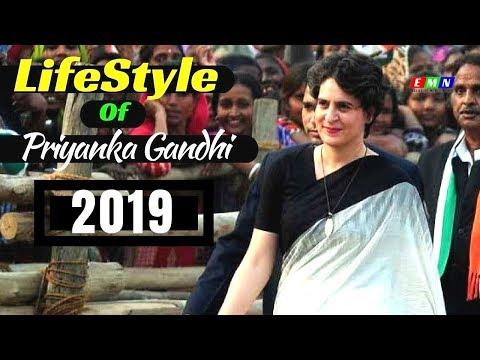 Priyanka Gandhi's Lifestyle,Family,Politics, Net Worth 2018