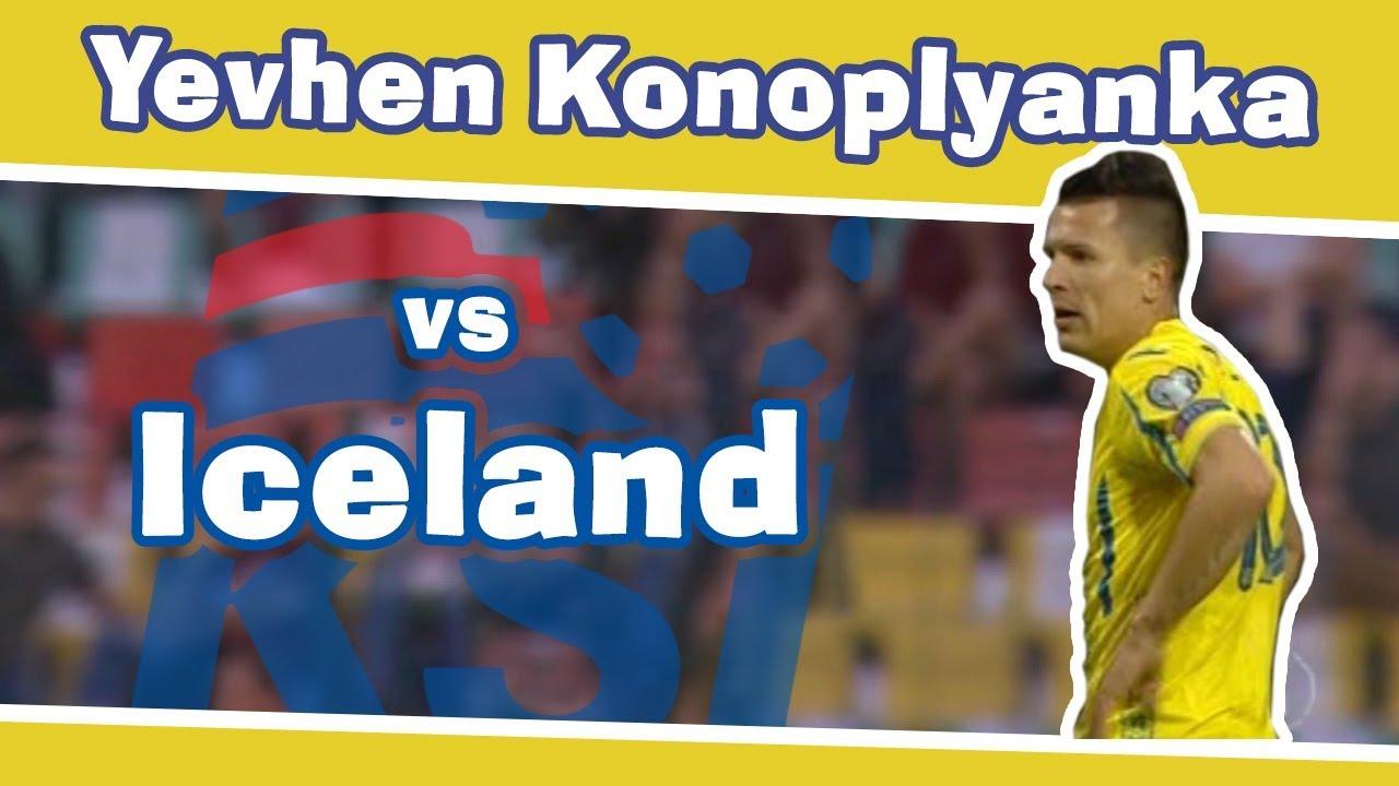 Yevhen Konoplyanka vs Iceland ☆ Skills ☆ 05 09 2017 ᴴᴰ