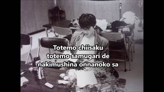 Yutaka Ozaki - Oh my little girl karaoke lyrics (romaji)