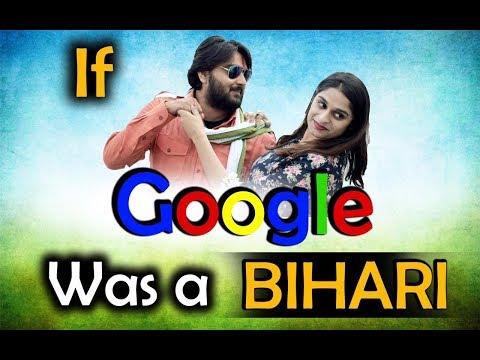 If Google Was a Bihari || Ft. Baanke Bihari || Desi Comedy || Crazy Creatures Productions || CCP
