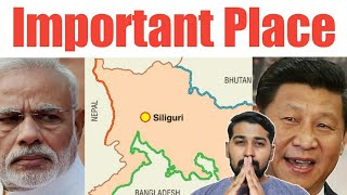 India's Important Place | Why its chicken neck | Tamil | Siddhu Mohan