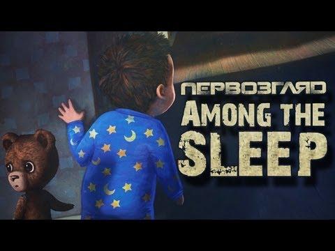 Among The Sleep Ghost