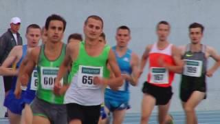 1500 метрів, чоловіки, фінал (чемпіонат України-2017 з легкої атлетики)