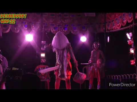 Ramayan | Balibadha Krusnaprasad Group A (Part 22) | Odia Nataka | Odia Rama Nataka | Odia Ramayan