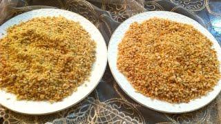 تحضير اللوزوكوكاو كنكاسي او مهرمش(الفول السوداني)بطريقة سهلة لتزيين الحلويات /amandes concassées