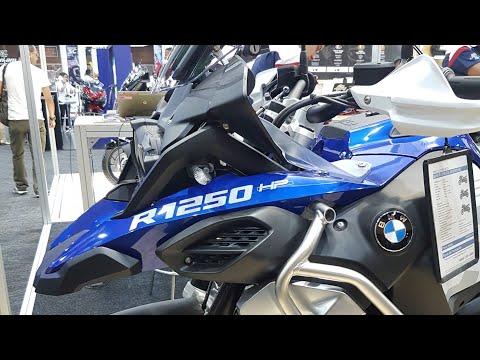 BMW R 1250 GS ADVENTURE 2020   Specs & Price   Ficha Técnica & Precio