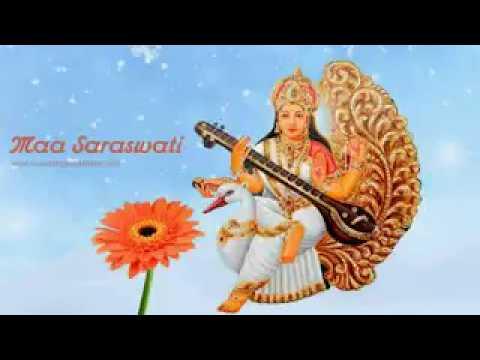 Best sarswati vandana 2017 $diacritic{ring}AYE SWAR KI DEVI MAAN VAANI MEIN MADHURTA DO