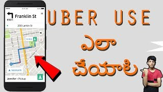 How to Book Uber Cabs By Your Android Mobile In Telugu |Technical Srikar