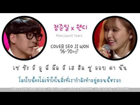 [Thai sub] Jong jun il x Wendy - 76 – 70 = Love
