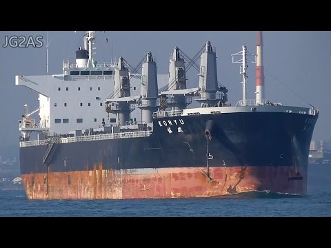 KORYU バラ積み船 Bulk carrier 日本マリン NIPPON MARINE 2016-NOV
