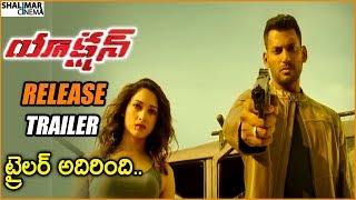 Action Telugu Movie Release Trailer || Vishal, Tamanna || Shalimarcinema