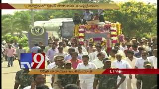 Nishit Narayana's final journey begins - TV9