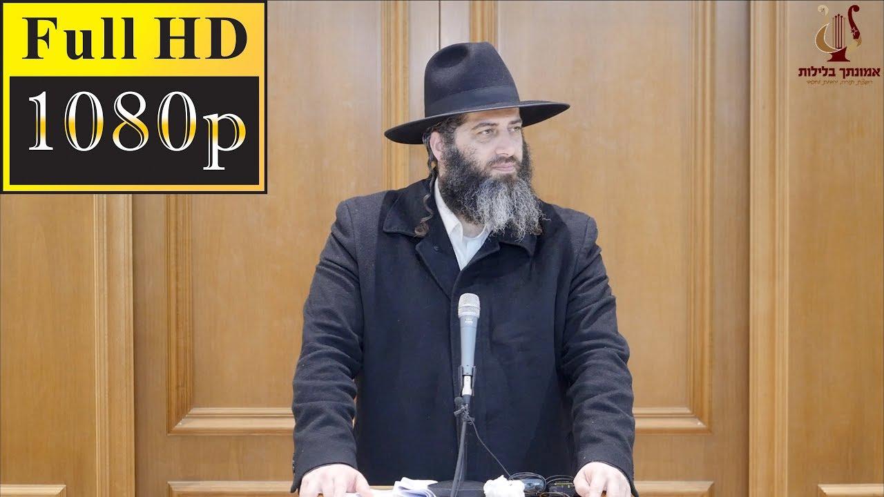 הרב רונן שאולוב בשיעור שהיה בו הכל מכל בכל על גמרא סוטה מ״ט ב׳ - בעקבות משיחא - יבנה 21-2-2019
